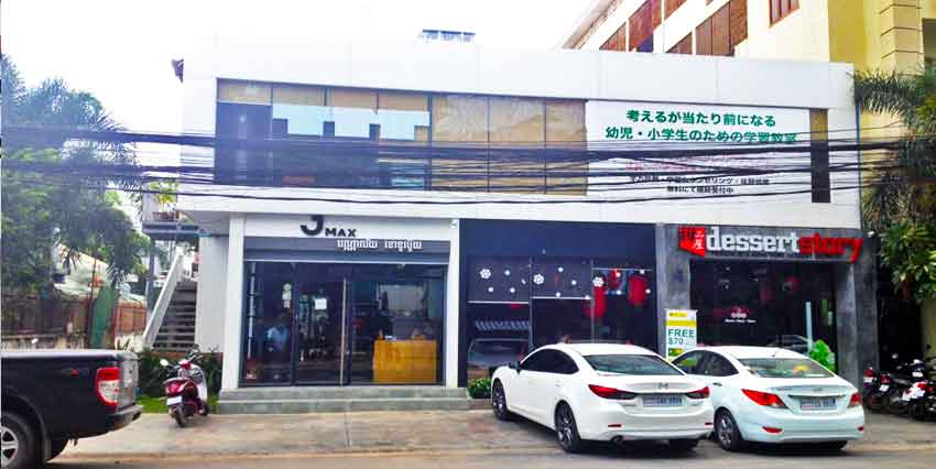BKK1 | First floor Commercial Office Space