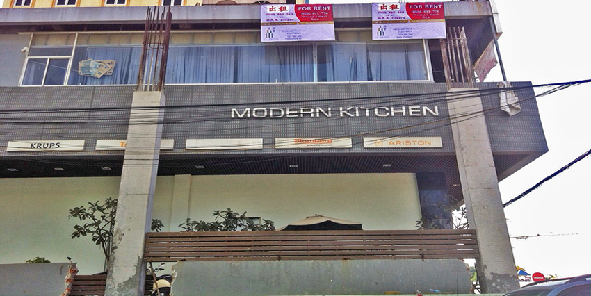 Close to ITC University   OFFICE Space for Rent