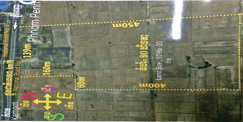 Along National Road No.3 | Land for Sale 19km from Airport