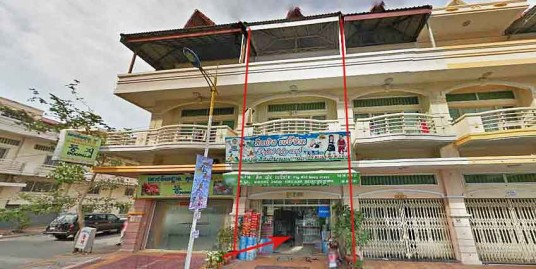 ET Mall Store |  House For Sale Near Russei Blvd