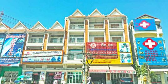 South Of National Technical Training Institute | Flat For Sale
