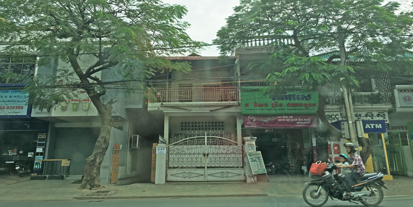 In Front Royal University of Phnom Penh   House For Sale
