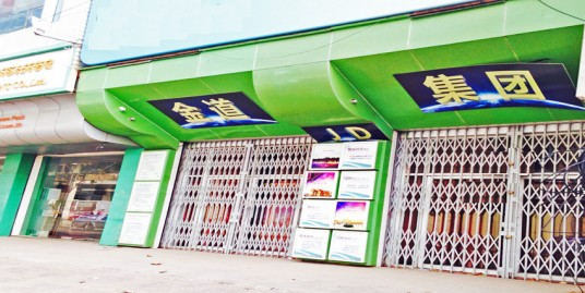 High Commands | 2 Shop House For Rent
