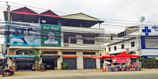 In Front Airport | 2 Shop House For Sale