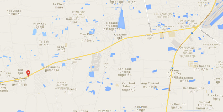 9km From Airport National Road 4 | Land For Sale