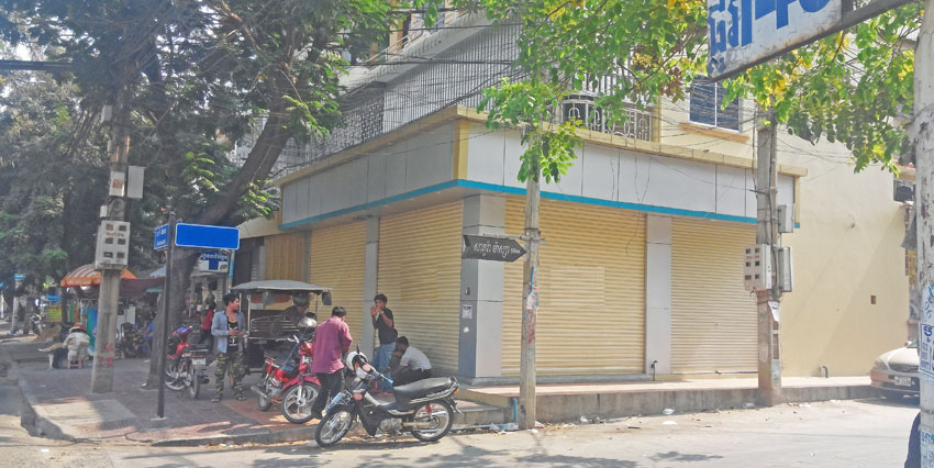 Santhor Mok Primary School | Shop Front For Rent