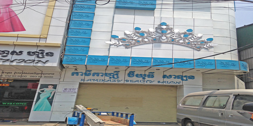 Daeum Kor Market | Shop House For Rent