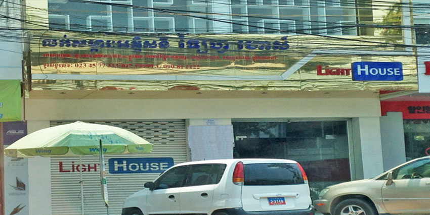 Golden Tower 42   Shop House For Rent