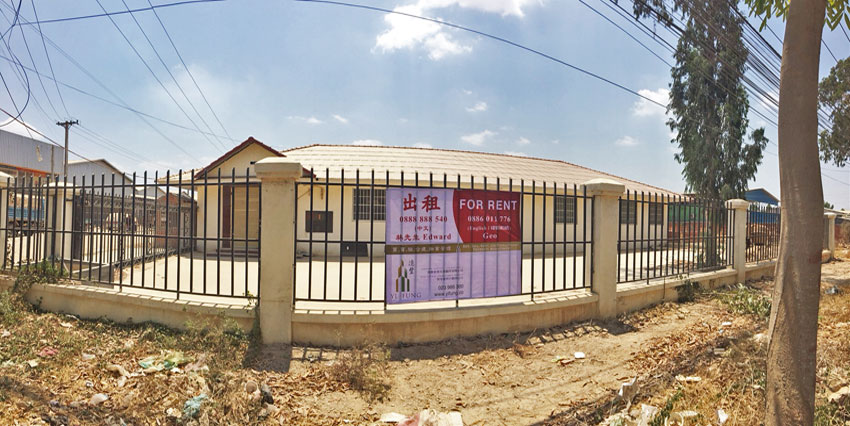 National Bank Of Cambodia | Hanoi Road Land For Rent