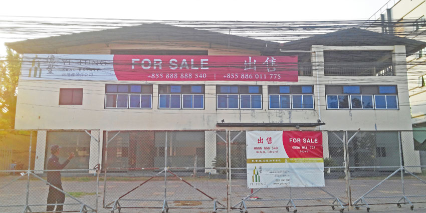 In Front Airport | Hanbao Building For sale