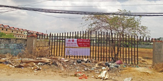 ChamChao Roundabout | Land For Sale