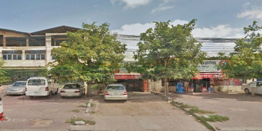 In Front Airport |  Commercial Land For Sale