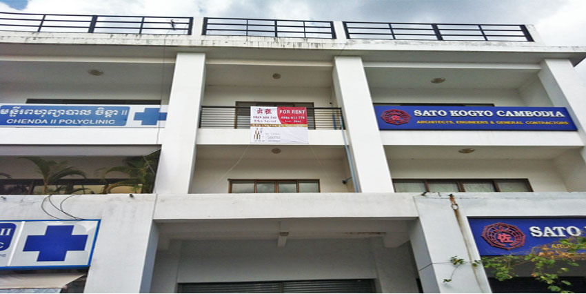 PPSEZ Branch Row House For Rent