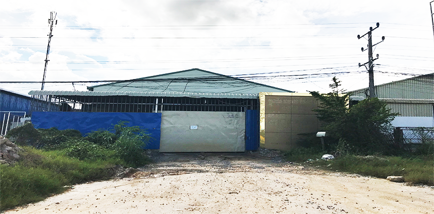 R-LD030225-NR3 Warehouse 300sqm $1050/month